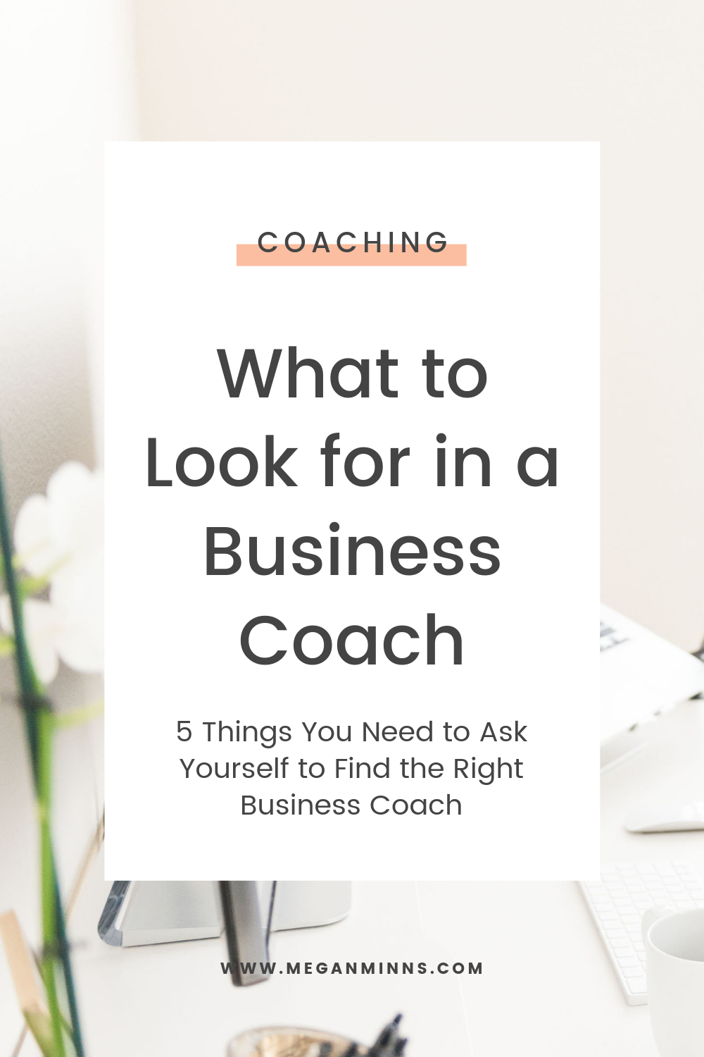 Are you looking for a business coach? Does it seem confusing on how to find one? These 5 simple questions will give you all the direction you need to find the right business coach for you. It's time to take out the guess work and get ready for an amazing coaching experience!  LEARN HOW TO FIND YOUR BUSINESS COACH HERE ✨ https://meganminns.com/blog/what-to-look-for-in-a-business-coach