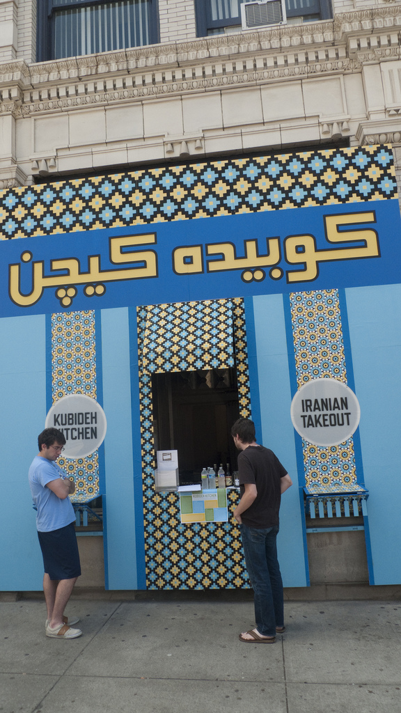 Conflict Kitchen in its Iranian iteration. Photo credit:  somenametoforget
