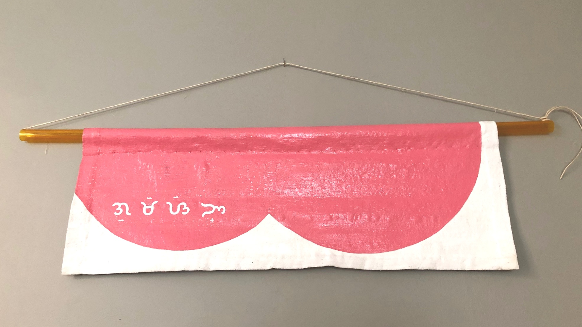 07_Gumising:awake_2018_acrylic paint, vinyl decals, cotton, and plastic_83.82 x 22.86 cm.jpg