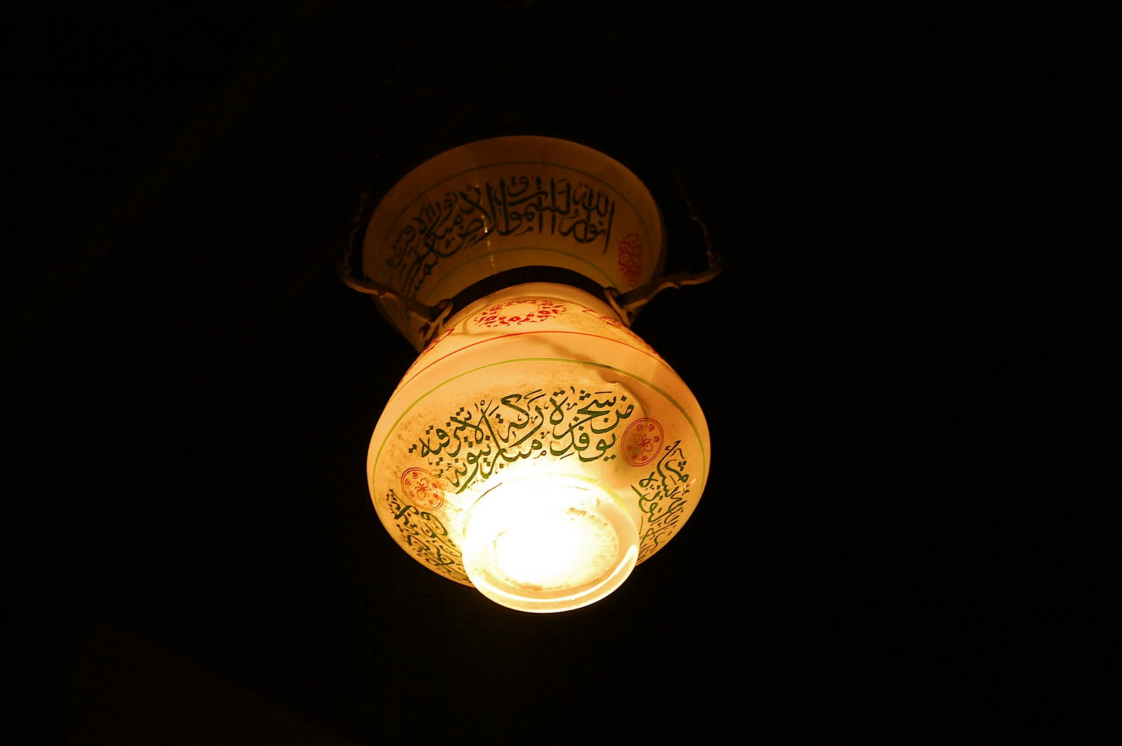 A lighted mosque lamp. (Photo by author)