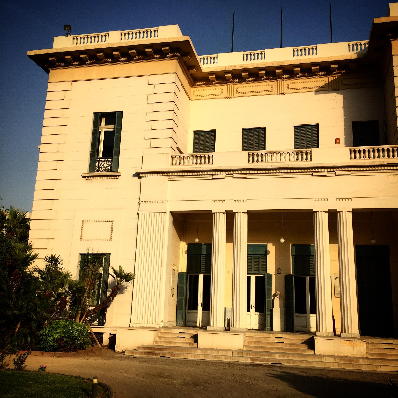 French Institute of Oriental Archeology - institut français d'archéologie orientale