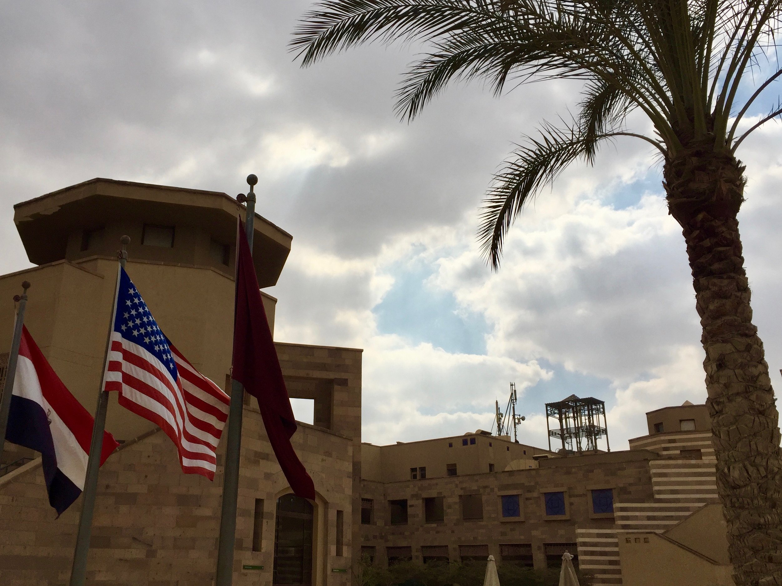 Back to school. View towards the main entrance of the American University in Cairo.
