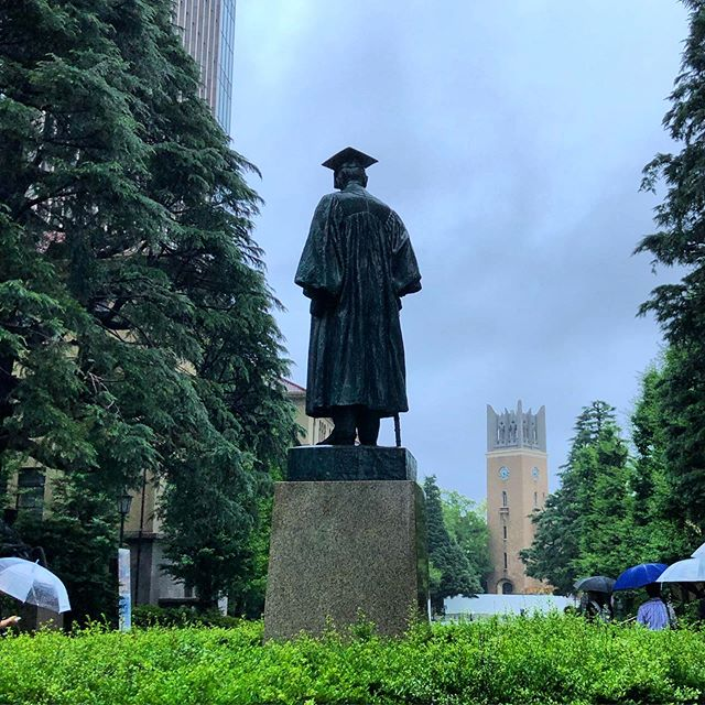 A rainy evening at Waseda University, the site of the sixth annual conference of the School of Mamluk Studies.