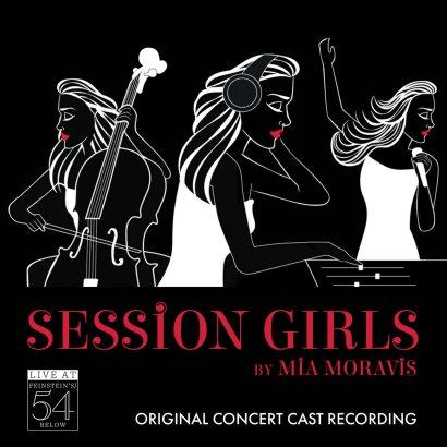 Session Girls 1.jpeg