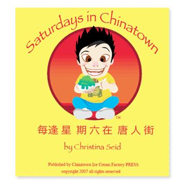 saturdaysinchinatown_cover