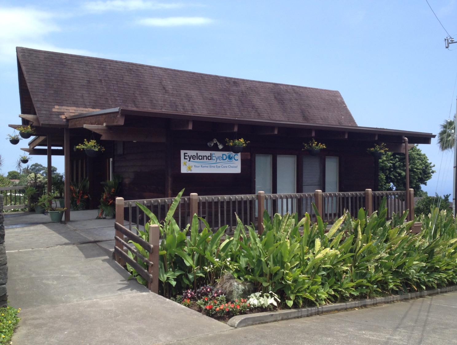 Eyeland EyeDoc Kona, Pualani Terrace, Kealakekua, Kona, Hawai`i
