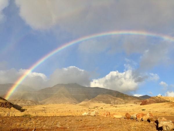 Country Rainbow.jpg