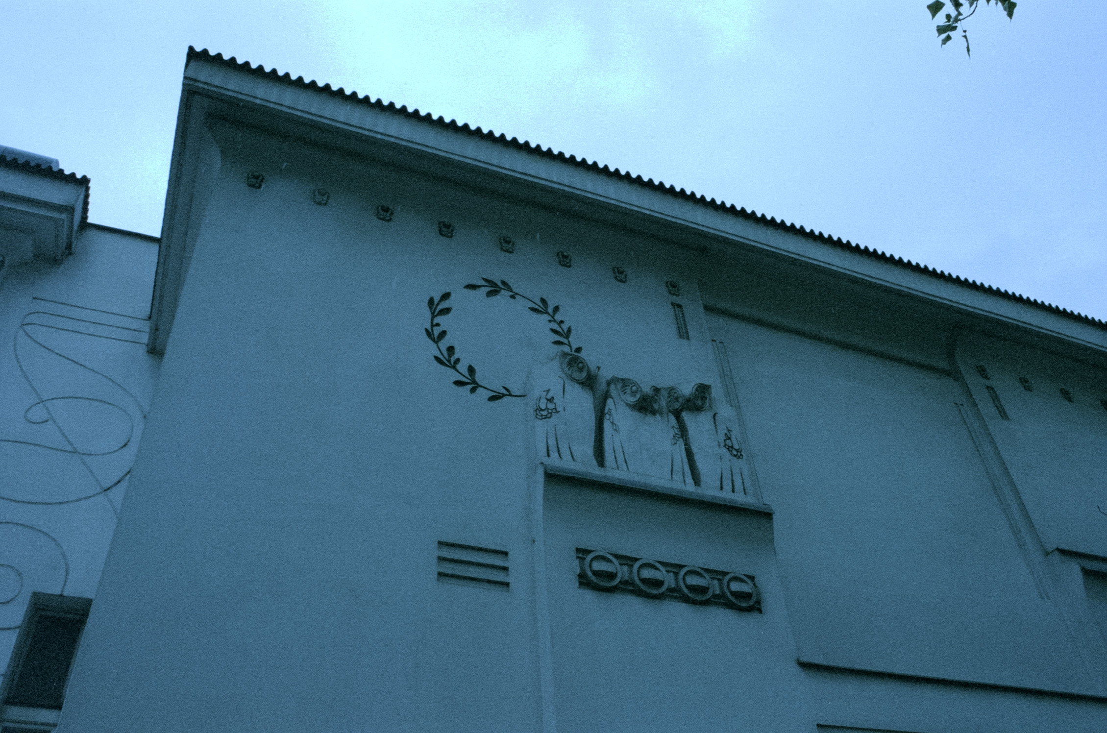 Secession_Building.jpg