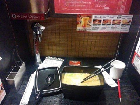 An automated Ramen noodle restaurant in Fukuoka, Japan.