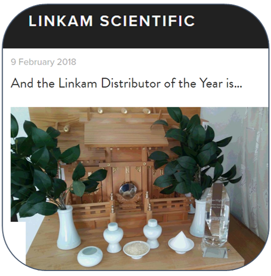 link square - jht distributor of the year.png
