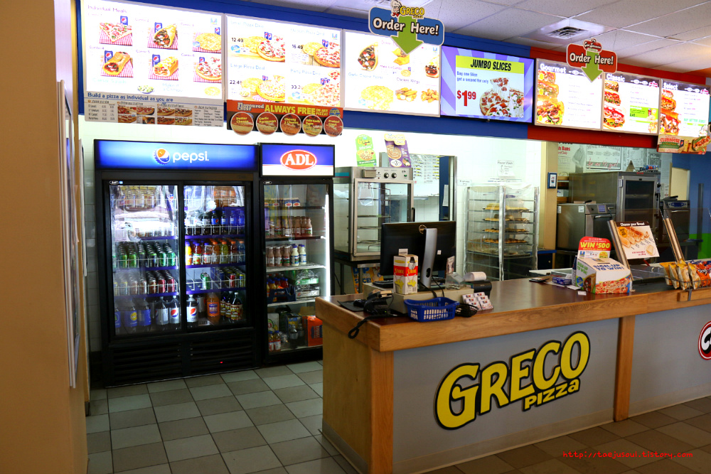 Greco Pizza 003.jpg