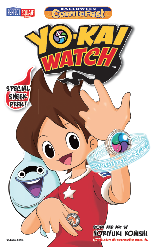 Cover of the special edition manga
