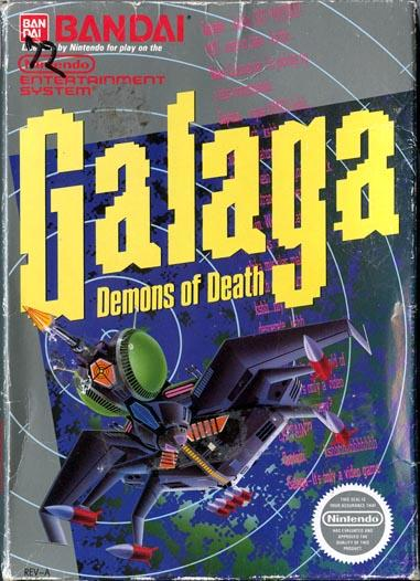 Galaga.jpg