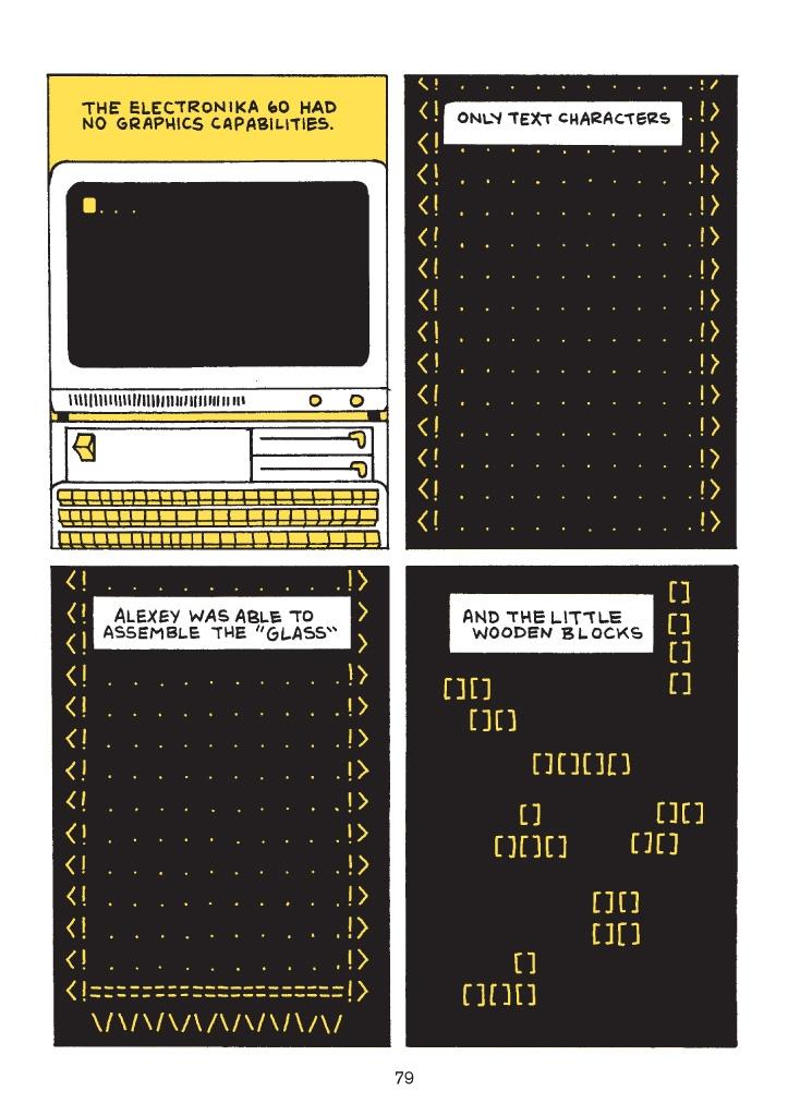 Tetris-Box-Brown-3.jpg