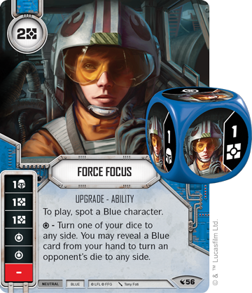 swd10_force-focus.png