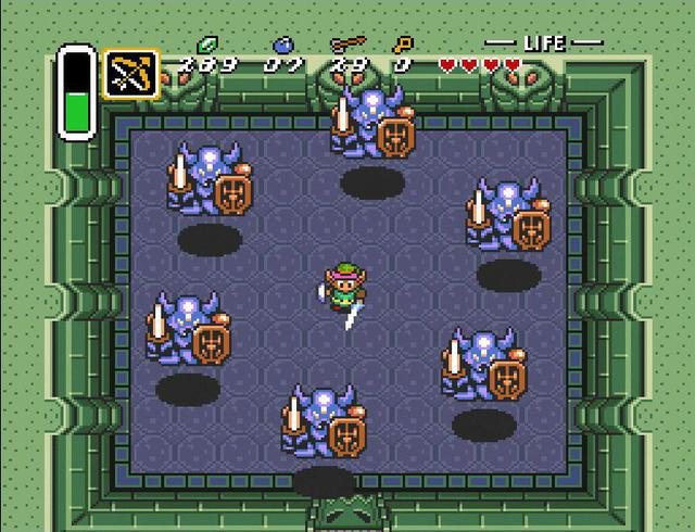 The Legend of Zelda:A Link to the Past