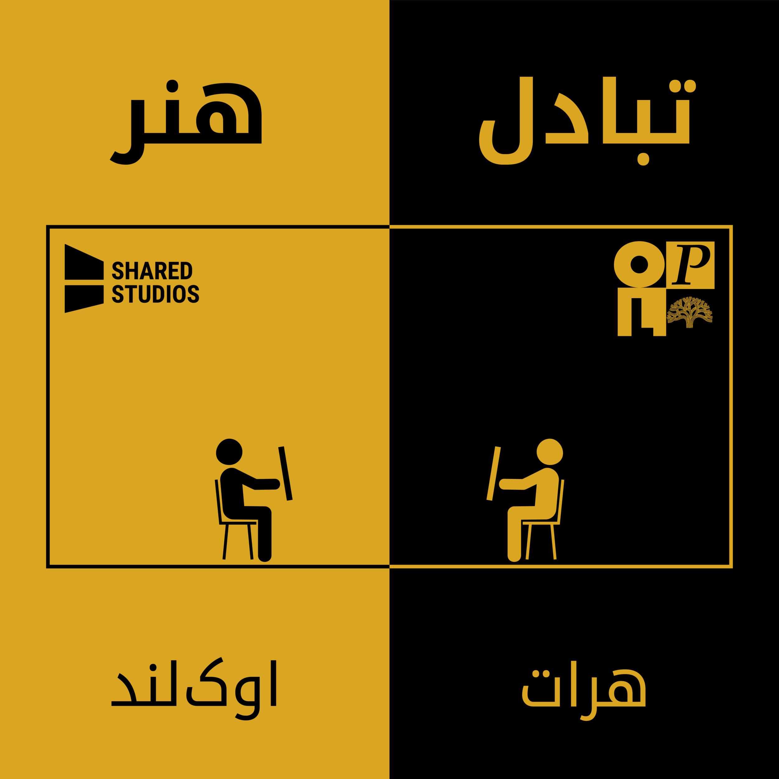 ArtExchange_Insta_Farsi_1.png