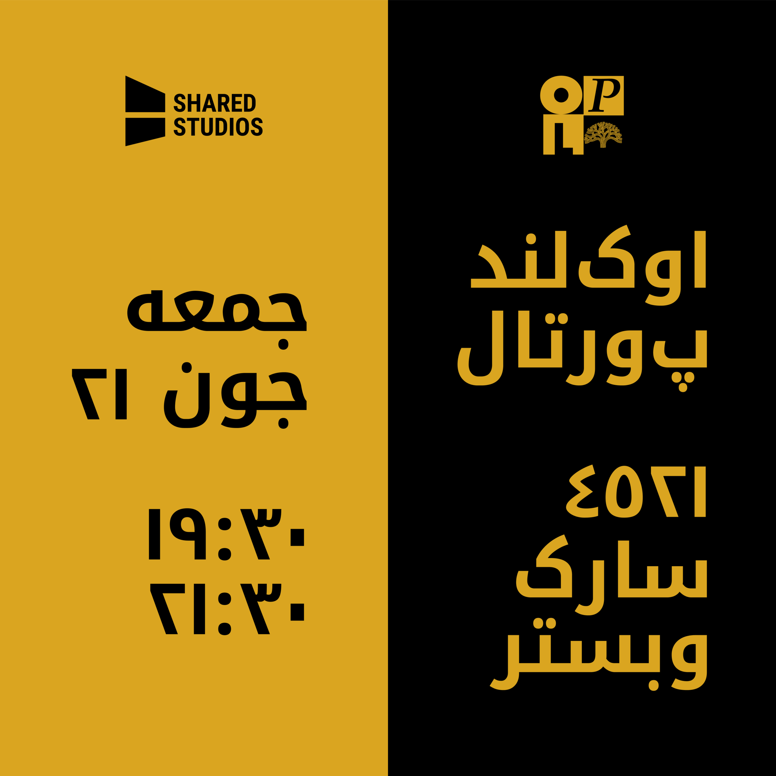 ArtExchange_Insta_Farsi_2.png