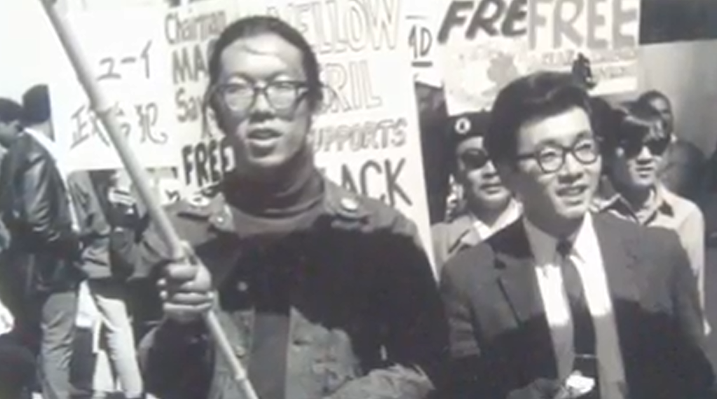 asian-american-movement3.png