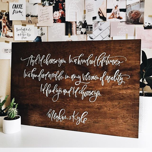 Brush Calligraphy Sign | A Fabulous Fete