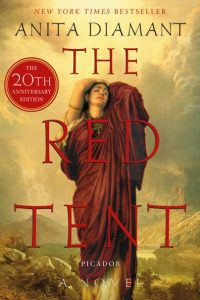Red-Tent-20th_FC-200x300.jpg