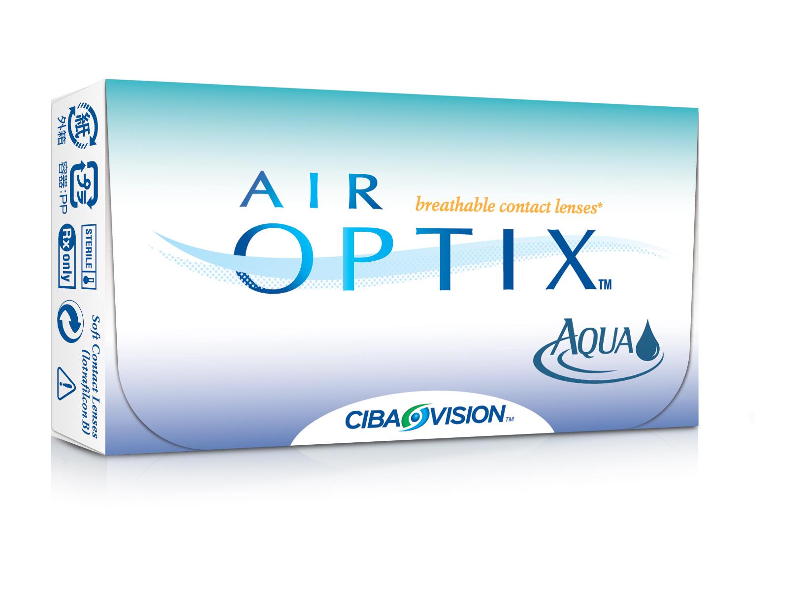 AirOptixAqua-FaceRight_DARK2.jpg