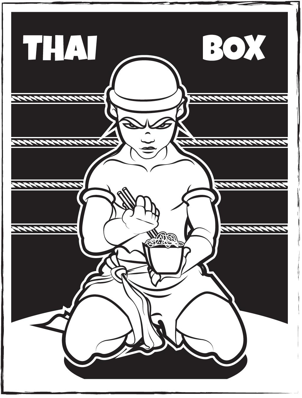 ThaiBox logo only.jpg.png