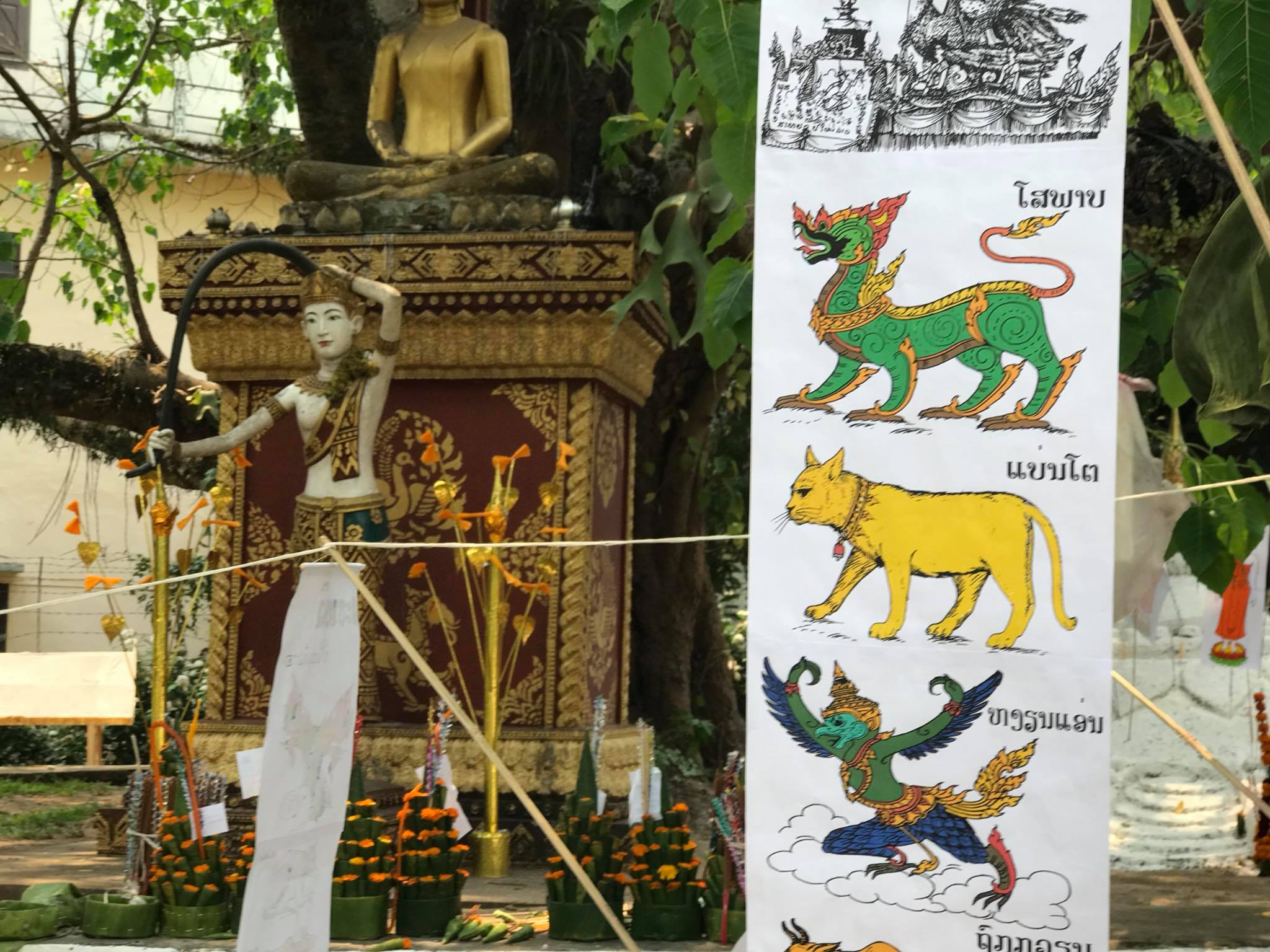 SUP Wilderness Adventures Laos temple.jpg