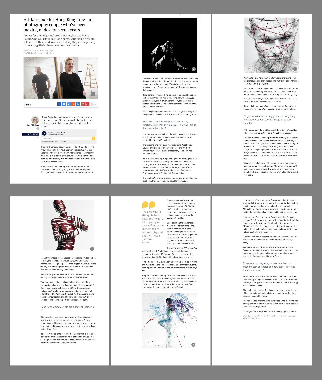 article in SCMP.jpg