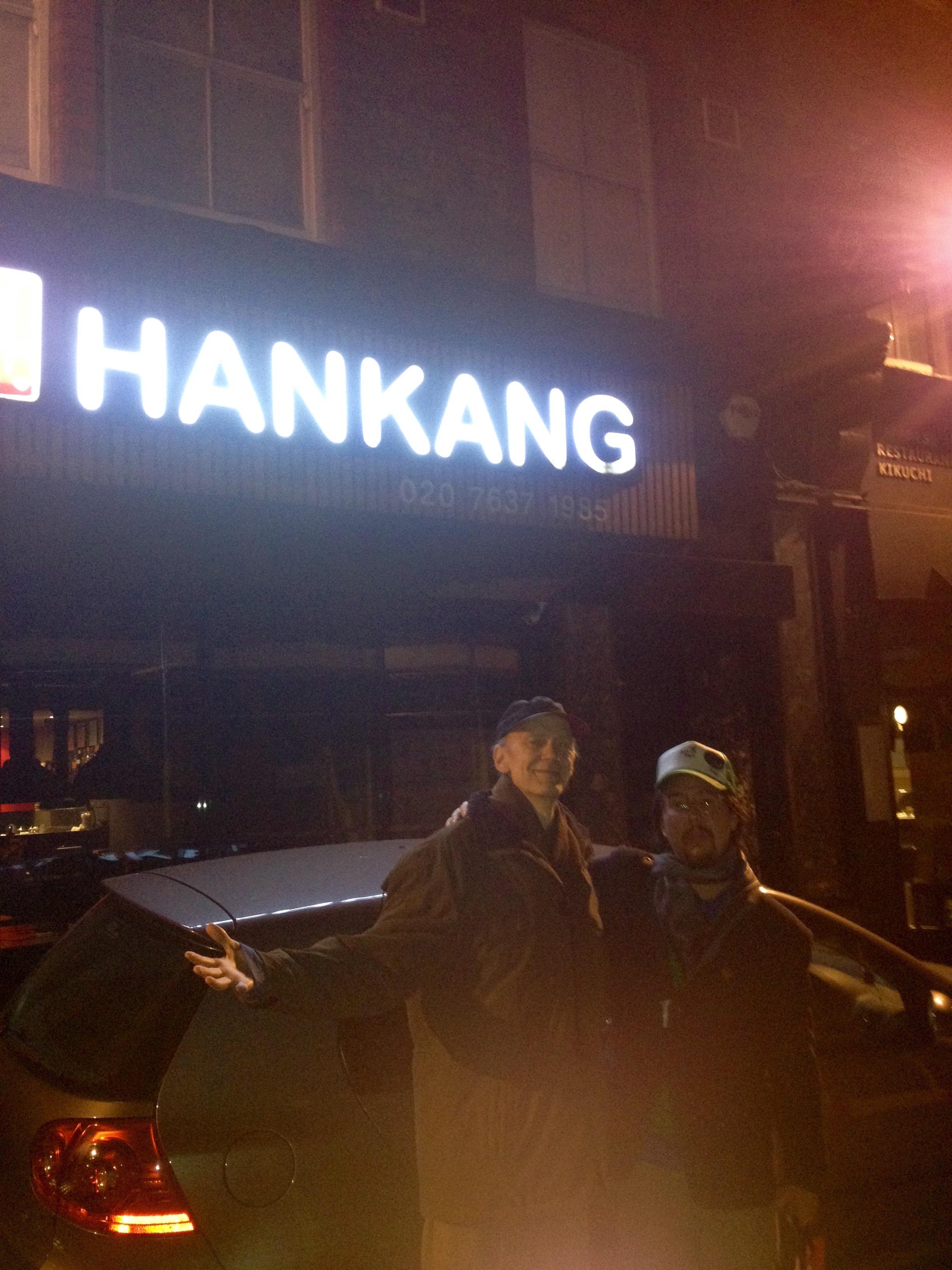 eyvind and Hank.jpg