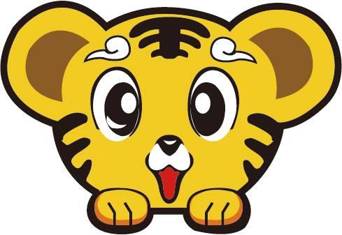 Sun Tiger copy.jpg