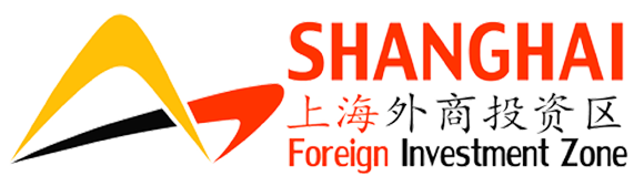 Shanghai-Foreign-Investment-Zone-trasparent-logo.png