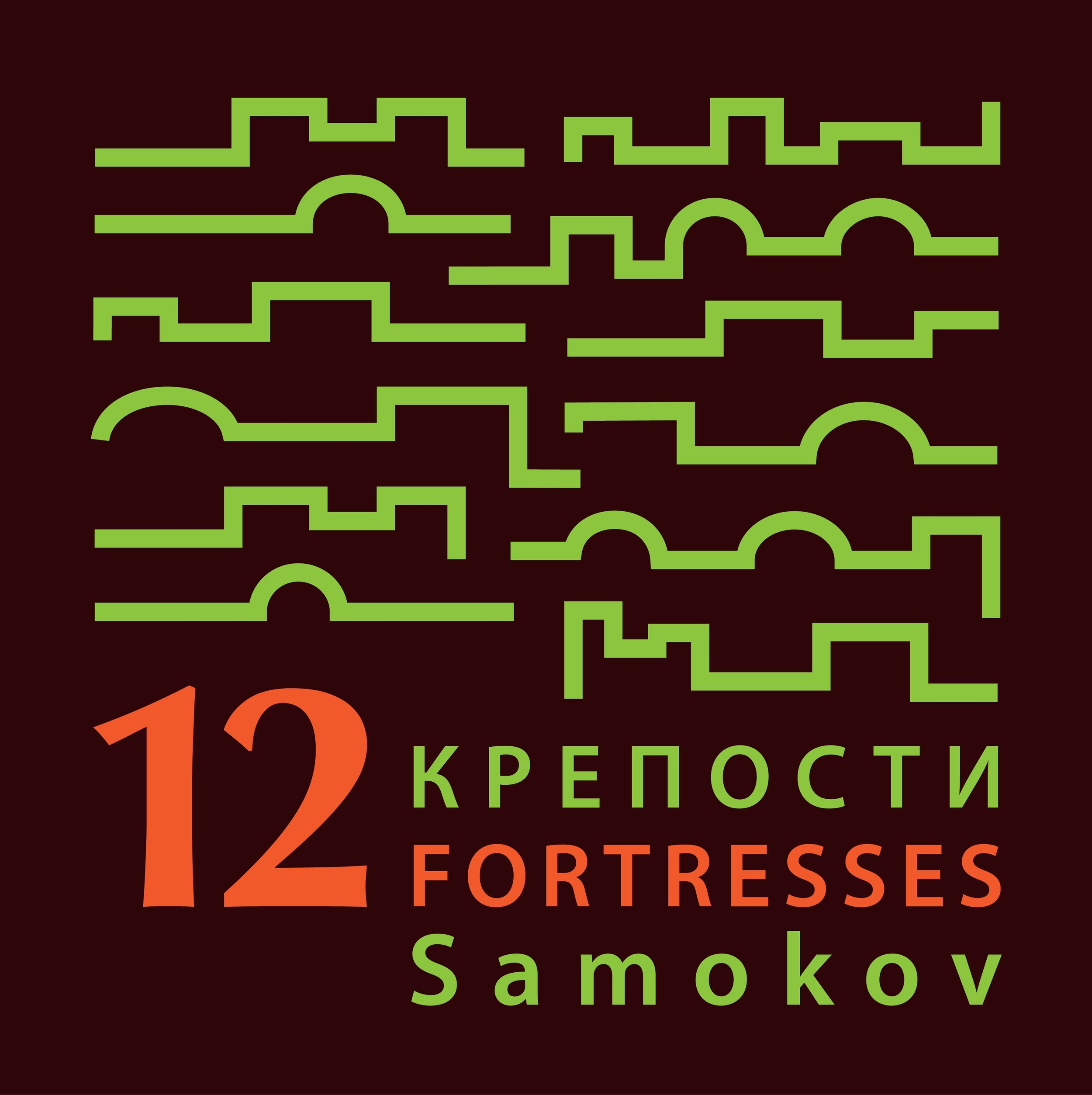 We have also kicked off our first project at the late Roman fortress Tzari Mali Grad, near the town of Samakov. A majority woman-owned cooperative called 12 Fortresses (the number of fortresses near the town) has been formed and the members are completing the SPI mini business school. They have just begun selling their first products...magnets and tote bags incorporating the late Roman and Byzantine sites and objects of the region. Congratulations to the members of 12 Fortresses! Our Bulgaria team lead by Rossitza Ohridska-Olson is exploring several new projects in Bulgaria, so stay tuned!