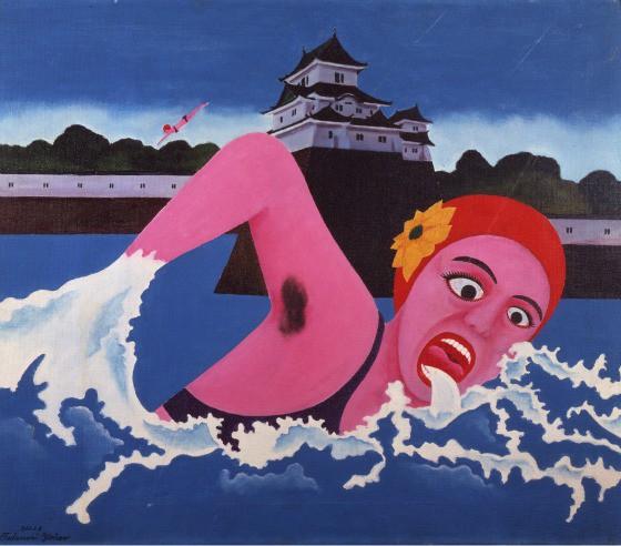 "Tadanori Yokoo, ""Moat,"" 1966. Image credit:  CityPages ."