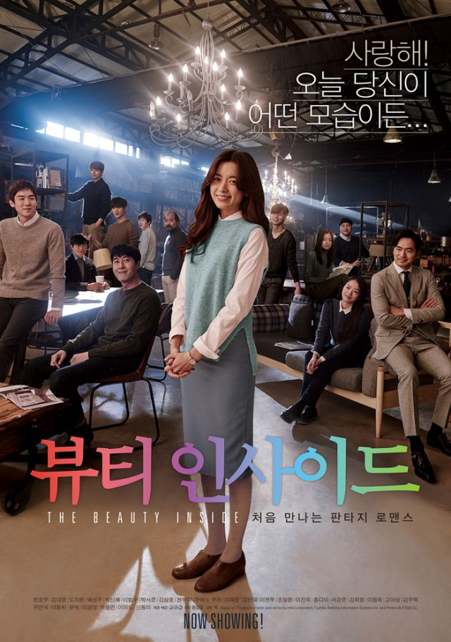 new-poster-and-video-for-the-Korean-movie-Beauty-Inside_21.jpg