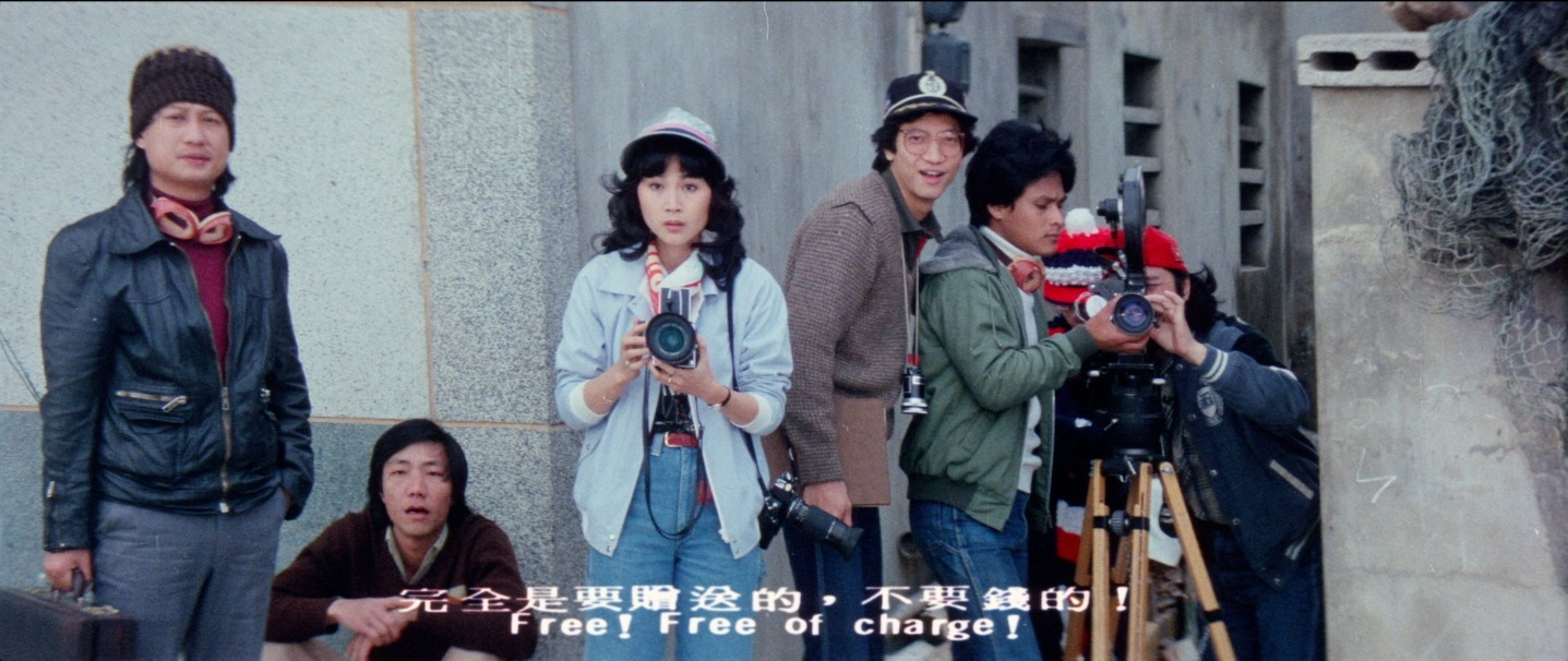 Cheerful Wind08.JPG