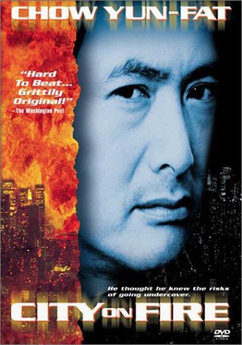 City-on-fire-1987-affiche-14202.jpg