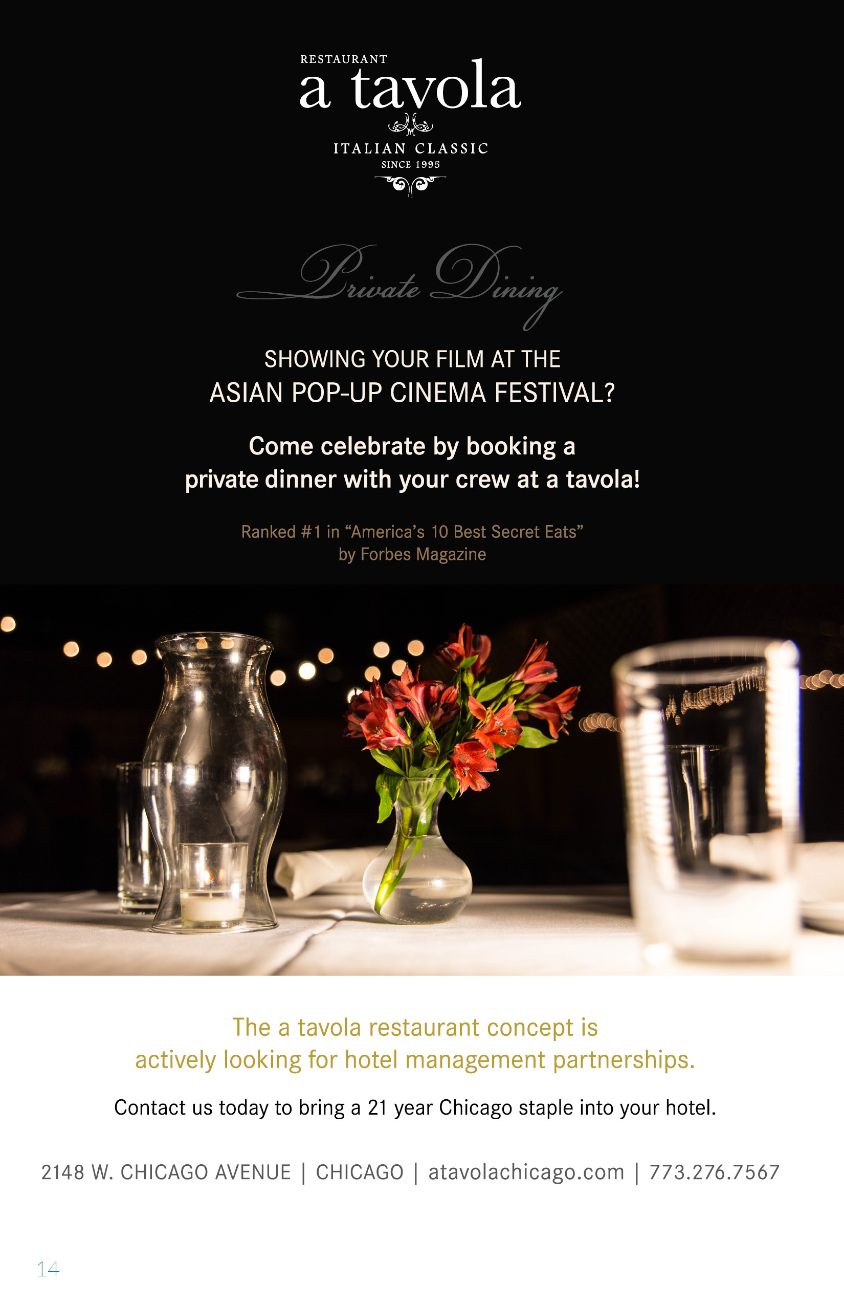 Asian Pop Up Cinema Program Book 08-1714.jpg