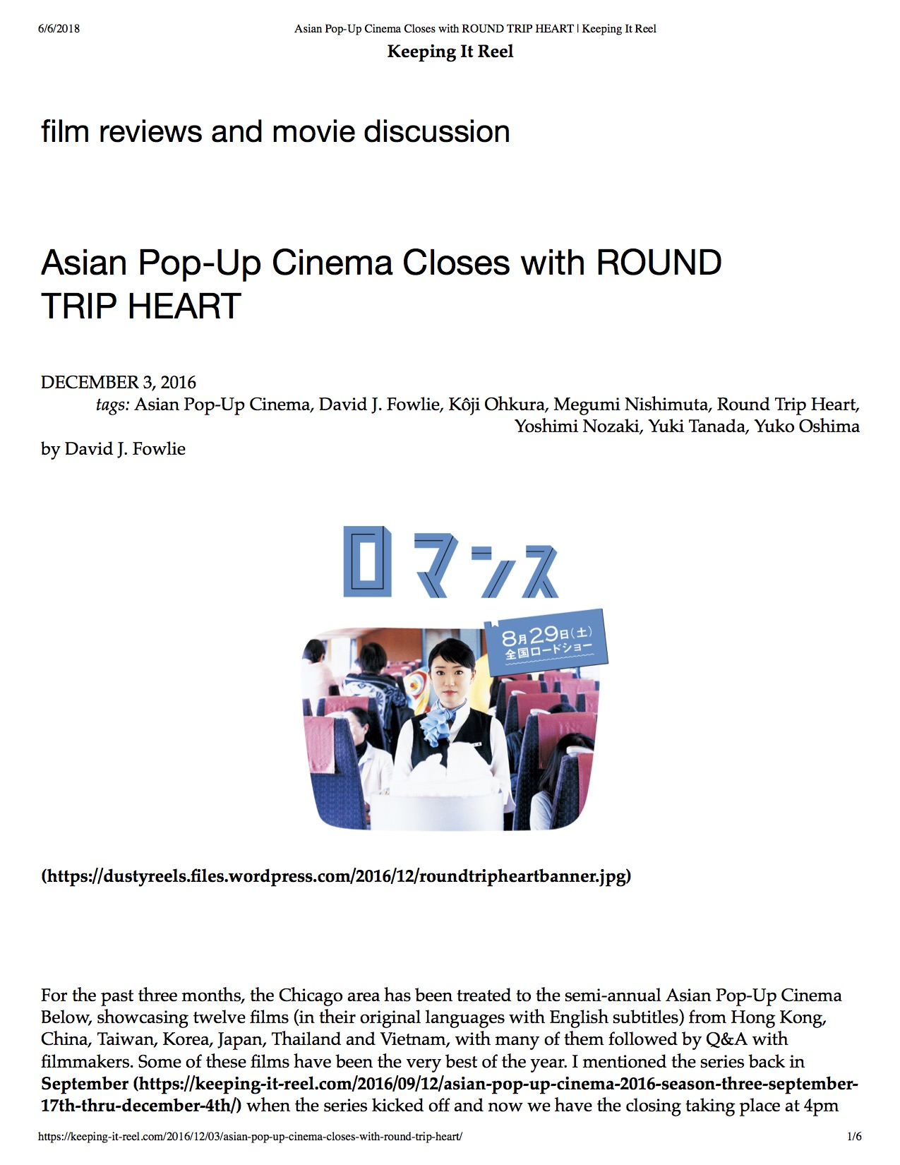 1Asian Pop-Up Cinema Closes with ROUND TRIP HEART _ Keeping It Reel.jpg