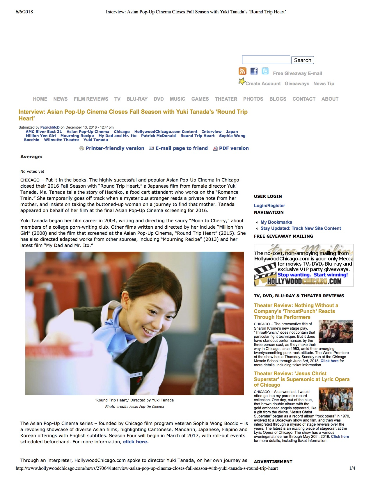 1Interview_ Asian Pop-Up Cinema Closes Fall Season with Yuki Tanada's 'Round Trip Heart'.jpg