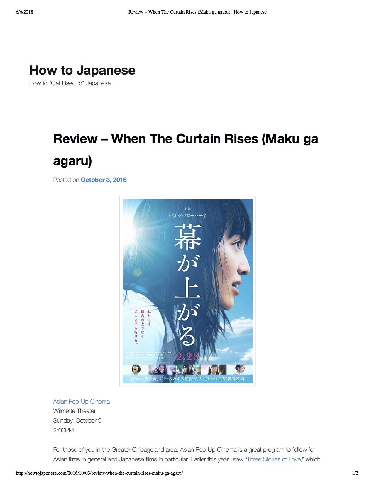 1Review – When The Curtain Rises (Maku ga agaru) _ How to Japanese.jpg