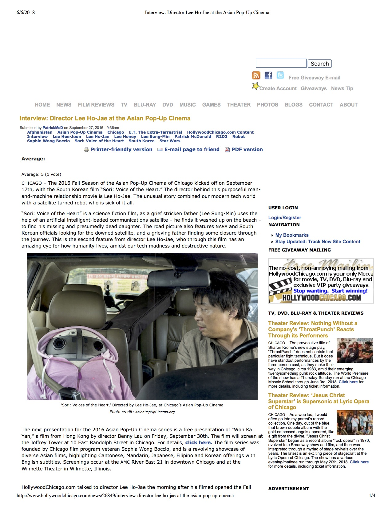 1Interview_ Director Lee Ho-Jae at the Asian Pop-Up Cinema.jpg