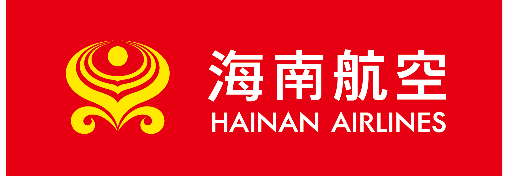 Hainan Airlines English and Chines e logo banner海南航空标准logo中文-红底横板 copy.png