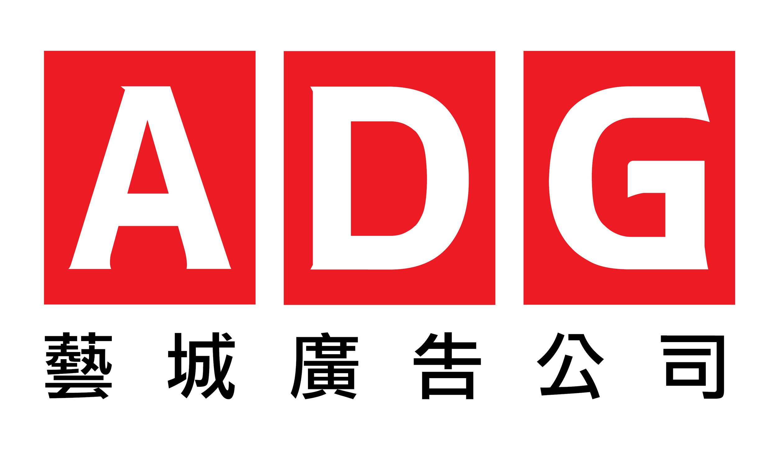 ADG - high res Logo copy.jpg