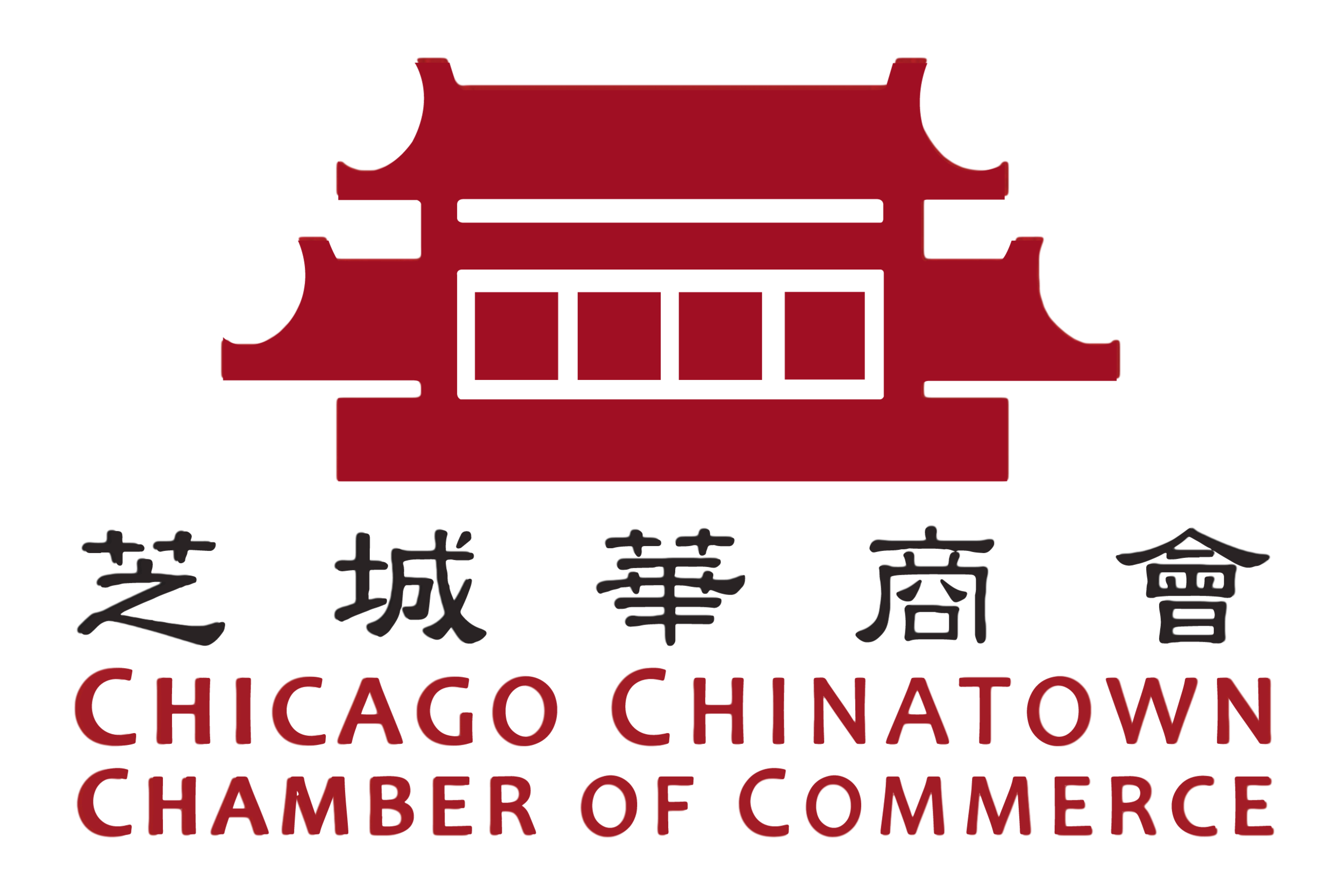 Chamber-Logo copy 2.png