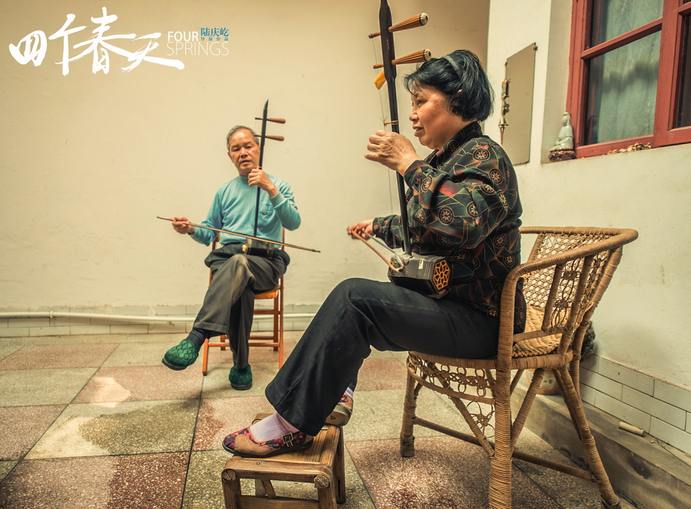 KEY IMAGE 9 _Parent Playing instrument父母闲暇合奏.jpg