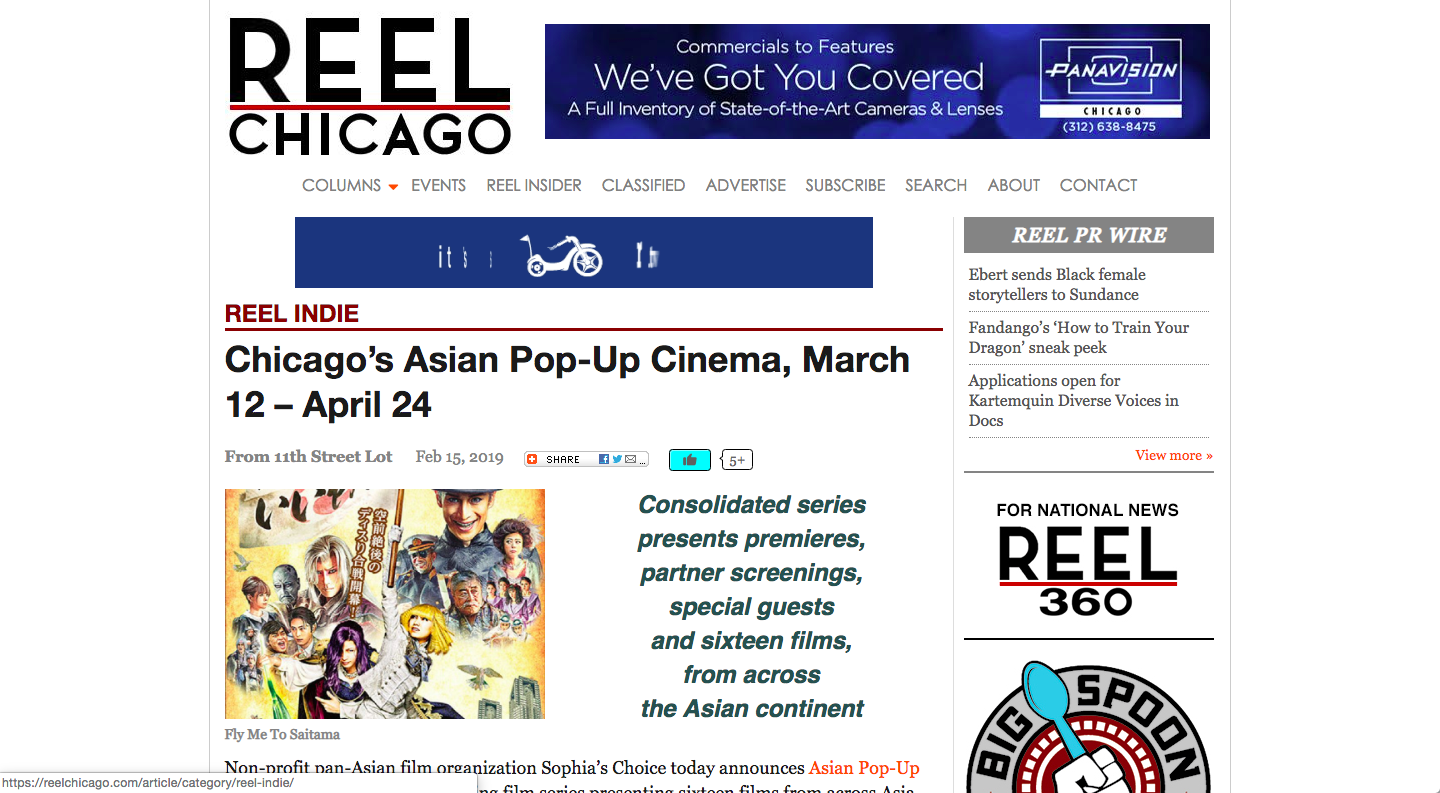 reelchicago.png