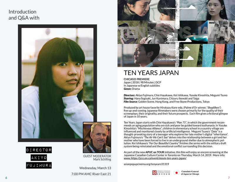 asian_pop_up_cinema_program_book_02-194.jpg