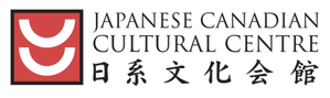 rsz_japanese_canadian_culture_center_in_toronto.png