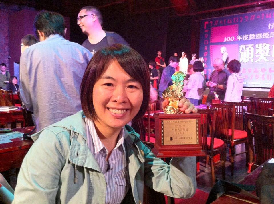 Heather Tsui (Taiwan)